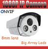 Onvif 2.0 Megapixel Outdoor IP Camera POE Optional 6mm Lens 1080P HD Night Vision Waterproof Camera Network Camera POE optional