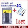 1set ( 1pcs battery + tool ) Battery for iphone 4 Original and competitive price, wholesale on aliexpress YL1025
