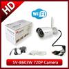 Sunvision HD Outdoor/Indoor Waterproof Infrared Security Camera P2P Plug&Play Wireless Surveillance Camera 2pcs IP Camera Onvif