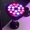Full Spectrum Led Grow Light - 54w E27 Led Grow Lamp for Flowering,Hydroponics System 2014