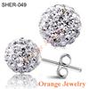 Wholesale Shamballa Jewelry Earrings Crystal Disco Ball Shamballa Stud Earrings For Women Free Shipping (2Pcs=1Pair) Mix Color