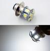 2pcs P15D-25 APF DUAL 6V Volt 12 SMD 5050 LED Brake/Tail/Stop/Reverse CAR Light Bulb White/Yellow Amber