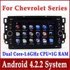 Android 4.2 Car PC Car DVD Player for Chevrolet Aveo Epica Lova Captiva w/ GPS Navigation Radio BT AUX DVR 3G WIFI Tape Recorder