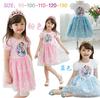1pcs lace snow short sleeve Children's dress frozen dress cartoon Elsa tutu pink blue girls frozen dress ,tutu princess dres