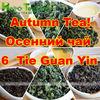 [HT!][Taste] 6 different flavor tea tieguanyin autumn tea ki kuan yin black oolong tea tie guan yin natural anxi tikuanyin olong