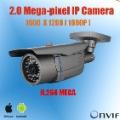Waterproof outdoor H.264 megapixel ip camera  IP camera wide angle / Onvif protocol / Intelligent software Model KE-HDC332-POE