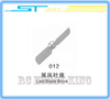 105CM QS 8005 RC helicopter spare part 8005-12 8005-012 Last blade block For QS8005 helicopter low shipping fee whol helikopter
