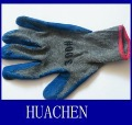 9273 free shipping security gloves