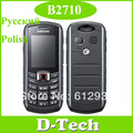 Original Samsung B2710 mobile phone unlocked b2710 3G GPS Refurbished cell phone Polish Russian Support with Original Box