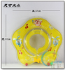 wholesale free shipping 10pcs/lot Flower-shaped circle baby neck ring child swim ring baby swimming neck ring