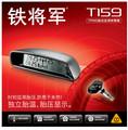 Steel mate tire t159 tire pressure alarm wireless tpms annunciations tire pressure gauge