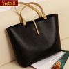 0050hot! Black Leather Fashion Luxury Lady Ladies Women