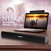iKANOO Brand USB Laptop Portable/Computer/PC speaker Audio SOUNDBAR Sound bar speakers