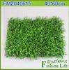 mat grass Free shipping 40*60cm purple plastic Money leaves grassland mat for garden decoration garden