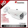 Sunvision Outdoor HD Camera 2.0 Megapixel Surveillance IP Camera 3.6mm Wide Angel Onvif Waterproof /Weatherproof  Day Night