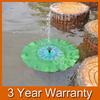 Floating Design Lotus Leaf Solar Powered Fountain Water Pump For Pool Pond Garden Yard, Bird Bath, Fish Tank