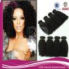 cheap bohemian kinky curly virgin hair Extensions 3pcs 6a grade bohemian kinky curl weave virgin hair weft bohemian curly hair