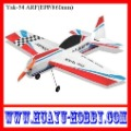 Wholesale model radio control airplanes YAK 54 EPP 3D Plane model toy planes AHY000129