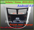 Android 4.0 Car radio tape recorder for Hyundai Solaris Verna i25 2009-2012 Russian language free camera and wifi adapter