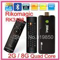 Rikomagic MK802IV Android 4.2.2 Jelly Bean Mini PC TV BOX RK3188 Quad Core 1.8Ghz 2G RAM 8G Bluetooth+ Mele F10 Flying air mouse