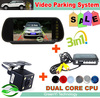 "Free Shipping, 7"" Car Rear View Mirror Monitor with Parking Reverse Camera , 3 in 1 Car video Parking Monitor"