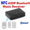NFC Bluetooth Audio Receiver for Sound System  / Bluetooth  receiver /Bluetooth HD music receiver