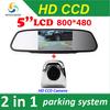 "2 in 1 Car parking system HD CCD night vision car backup reversing car rear view camera + 5"" HD 800*480 Car Mirror Monitor"