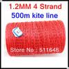 Free Shipping 500m 350lb SL Dyneema Fiber Braid Kite Line 1.2mm 4 strands super power