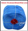 Free Shipping!1000M/Piece 600LB SL Dyneema Fiber KITE LINE 1.6mm 16 weave BRAIDED WIRE