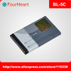 Free shipping -1020mAh BL-5C BL 5C mobile phone battery for Nokia mobile phone 3660 6030 3120 3650 3125