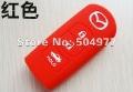 Car remote key case ,auto key holder,key shell for Mazda cx-5,cx-7,Mazda 3,5,6, auto accessories,free shipping