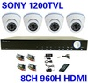 New! Home 1200TVL 4CH CCTV Security Camera System 8CH DVR Indoor / Outdoor DayNight IR Camera DIY Kit Video Surveillance System