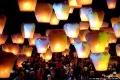 Wishing Lamp SKY Chinese Lanterns Birthday Wedding Party Christmas Outdoor Sky Lamp 25 Pcs/Lot