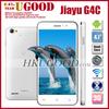 Original JY Jiayu G4 G4C Advanced G4S 2GB RAM 16GB ROM MTK6592 Octa Core 4.7 HD OGS Gorilla Screen 13MP Camera 3000mAh Battery