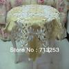 2014 fashion new design hot sale embroidery table cloth toalhas de mesa bordados golden wedding home textile 85*85cm No.100-1