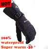 -30 degree warm winter ski gloves Men waterproof Windbreak motorcycle Skiing gloves snowboard gloves Hiking sports warm gloves