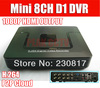 8CH CCTV DVR HDMI Recorder with P2P Cloud Tech Easy Remote PC & Mobile Phone View DVR Recorder