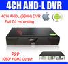 4ch CCTV DVR Recorder 4ch Full D1 recording DVR HDMI + VGA OUTPUT, Mobile Phone View, Free CMS