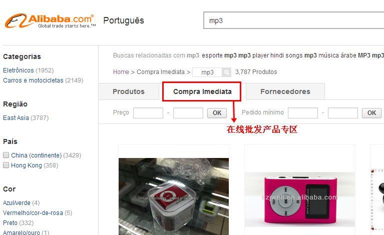 阿里巴巴国际站多语言在线批发产品如何发布?