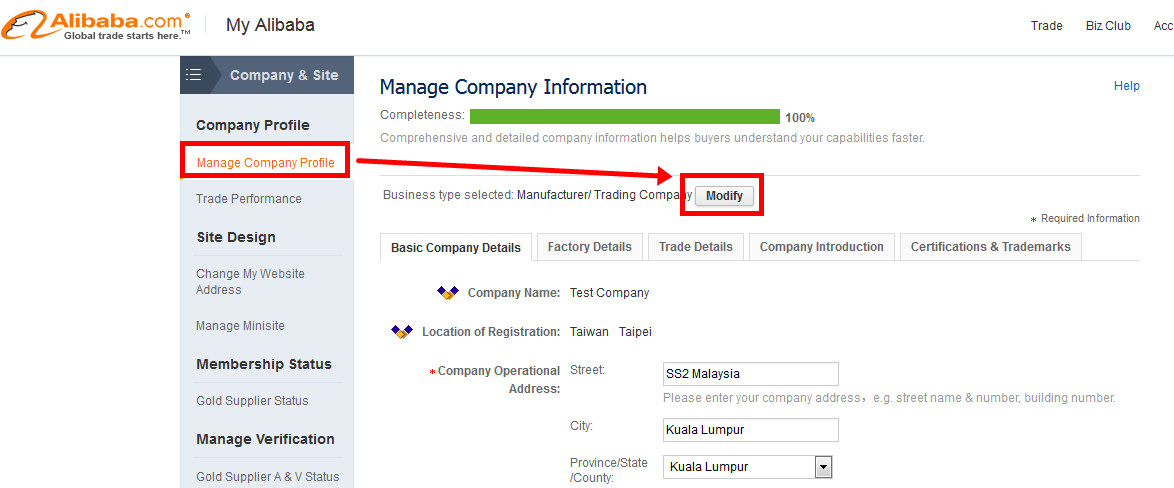 Alibaba com Help Center - How do I change Business Type?