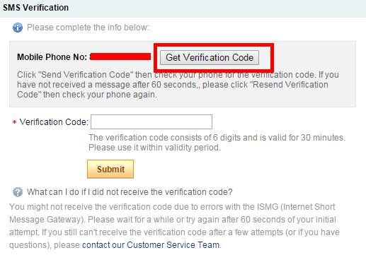 Alibaba com Help Center - How to manage SMS Verification for