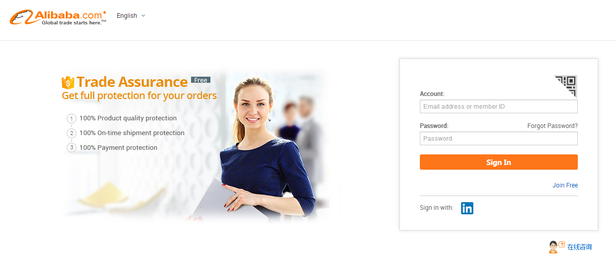Alibaba com Help Center - How to sign in my Alibaba account