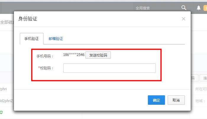 ECS云服务器重置(修改)密码操作方法