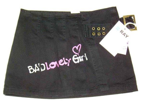 مينى جيبات تلبسيها لجوزك فى البيت يتدهول ههههههههههه Skirts.jpg