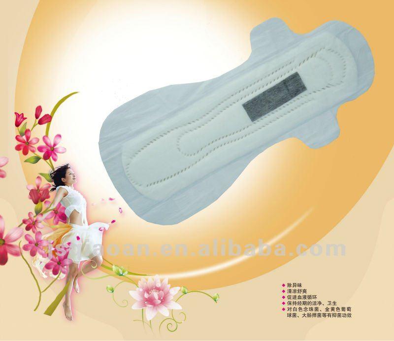 http://img.alibaba.com/photo/592351903/Sanitary_Towel_with_Bamboo_Charcoal_Anion.jpg